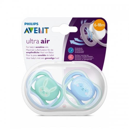 Avent - Avent Ultra Air Ortodontik Hava Delikli Desenli İkili 6-18 m+