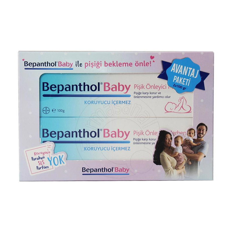 Bepanthol - Bepanthol Baby Pişik Bakım Seti - 100 gr + 100 gr
