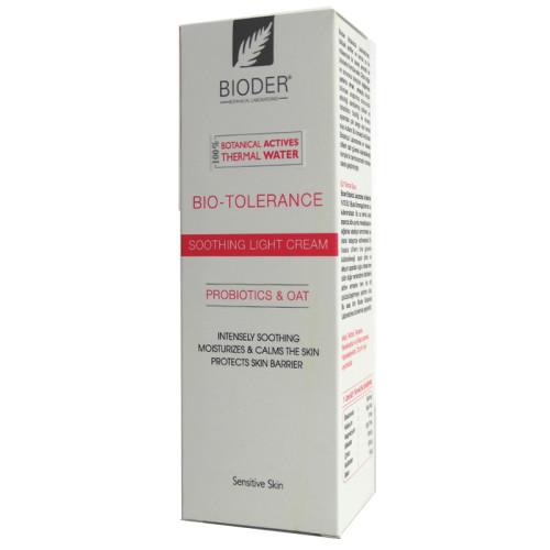 Bioder - Bioder Bio-Tolerance Normal/Karma Hassas Ciltler için Nemlendirici Krem 30ml