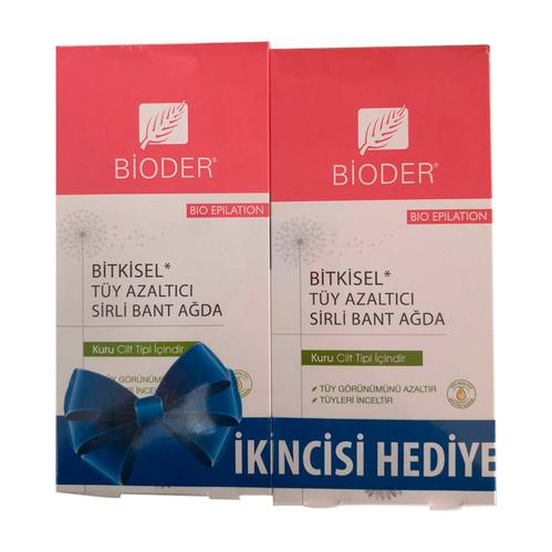 Bioder - Bioder Epiten Sirli Bant Ağda Vücut İçin 12adet (Kuru Cilt) İkincisi Hediye