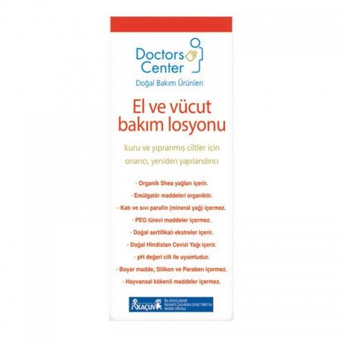 Doctors Center - Doctors Center El Ve Vücut Bakım Losyonu 250ml