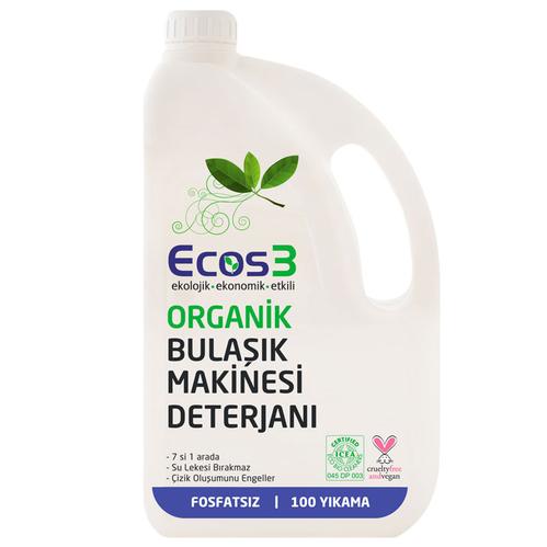 Ecos3 - Ecos3 Ekolojik Bulaşık Makinesi Deterjanı 2500 ml