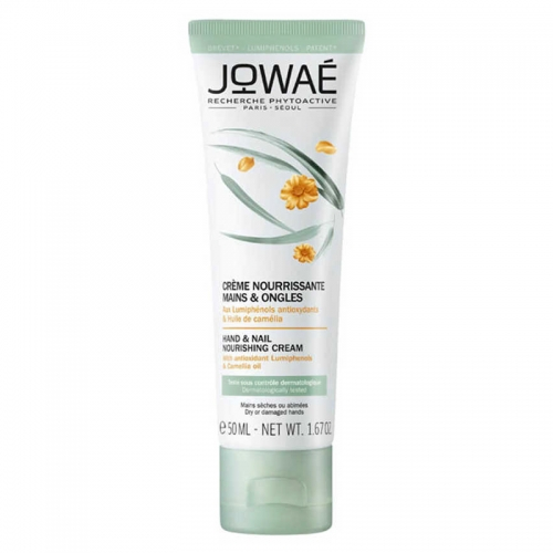 Jowae - Jowae Hand and Nail Nourishing Cream 50ml