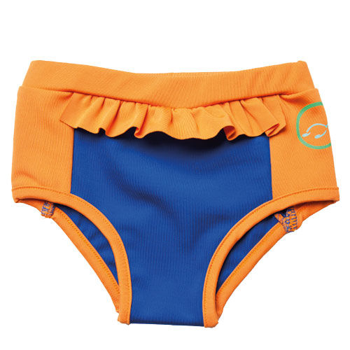 Kapbula - Kapbula Recycle Bikini Altı