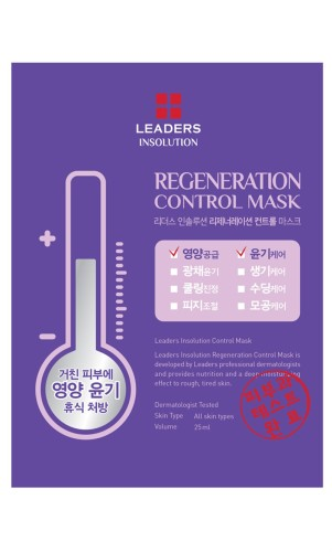 Leaders - Leaders Insolution Regeneration Control Mask 25ml