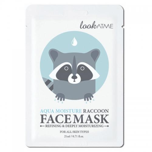 Look At Me - Look At Me Derinlemesine Nem Yüz Maskesi 21 ml
