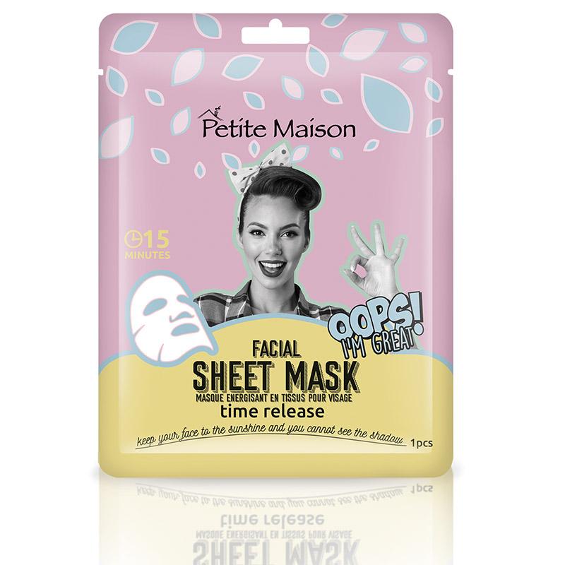Petite Maison - Petite Maison Yaşlanma Karşıtı Yüz Maskesi 25 ML