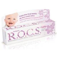 ROCS - ROCS Baby 0-3 Yaş Ihlamur Özlü Yutulabilen Diş Macunu 35ml.