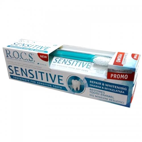ROCS - ROCS Sensitive Repair and Whitening Diş Macunu 75ml | Diş Fırçası HEDİYE