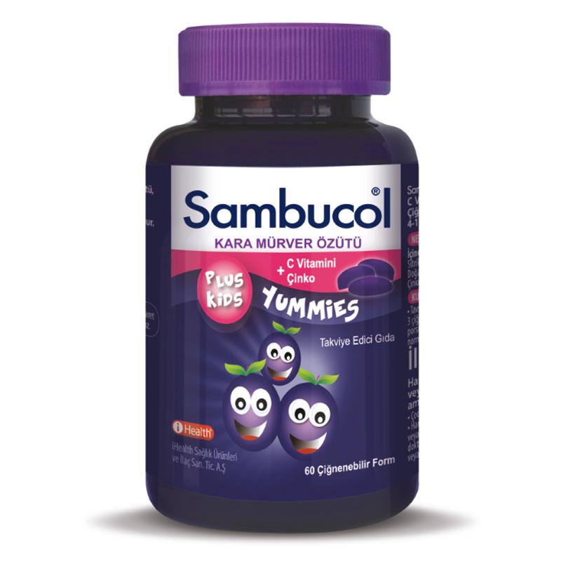 Sambucol - Sambucol Plus Kids Yummies Çocuklar İçin Takviye Edici Gıda 60 Tablet