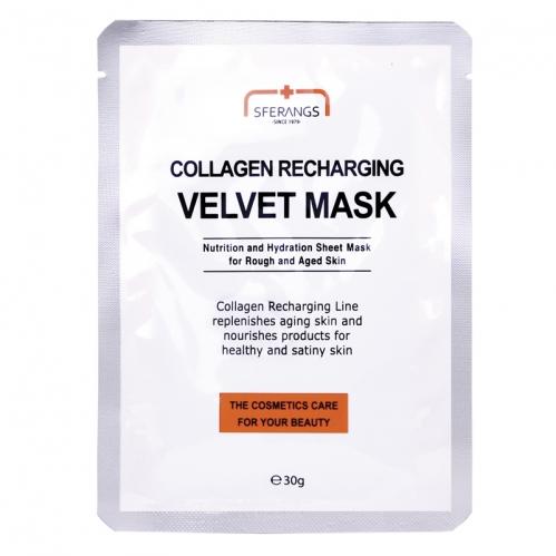 Sferangs - Sferangs Collagen Recharging Velvet Mask 30gr 5 Adet