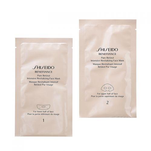 Shiseido - Shiseido Benefiance Pure Retinol Face Mask - 4 adet
