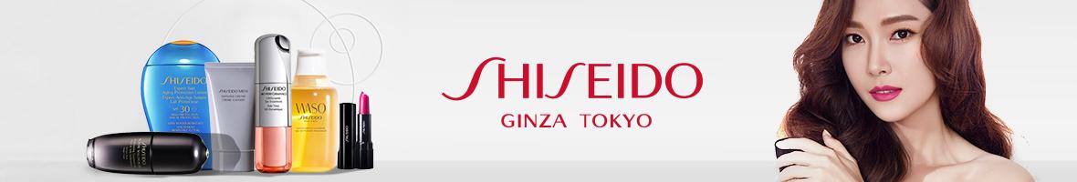 Shiseido Ürünleri