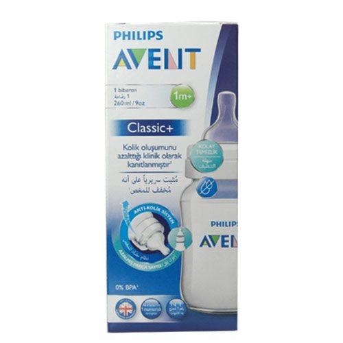 Avent - Avent Klasik PP Biberon 1ay+ 260ml SCF563/61