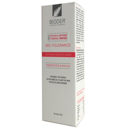 Bioder - Bioder Bio-Tolerance Hassas Ciltler için Yatıştırıcı Maske 75ml