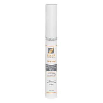 Bioder - Bioder Melatone Tone Regulating Concentrated Spot Gel 15ml