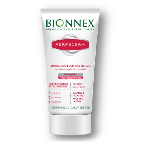 Bionnex - Bionnex Perfederm Koku Karşıtı Ayak Bakım Kremi 60ml