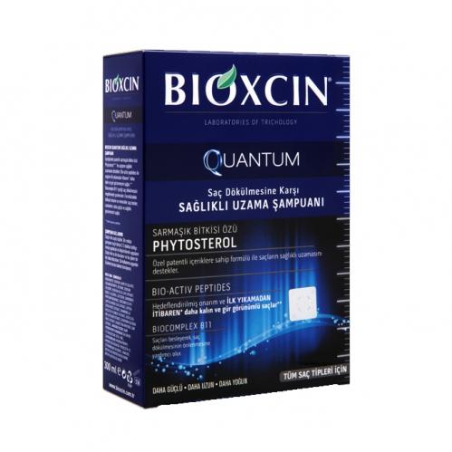 Bioxcin - Restorex Kuru & Yıpranmış Saçlar İçin Onarıcı Bakım 400 ml