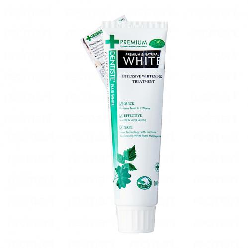Dentiste - Dentiste Plus White Doğal Beyazlık Sağlayan Komple Bakım Diş Macunu 100 gr