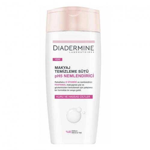 Diadermine - Diadermine Nemlendirici Temizleme Sütü 200ml