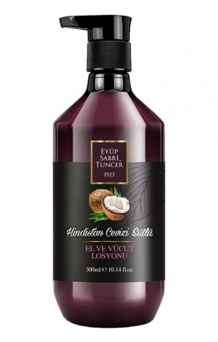 Eyüp Sabri Tuncer - Eyüp Sabri Tuncer Doğal Hindistan Cevizi Sütlü El ve Vücut Losyonu 300 ml