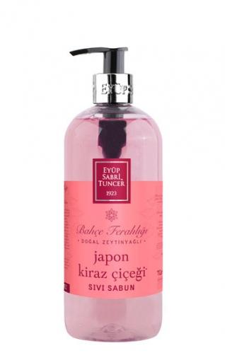 Eyüp Sabri Tuncer - Eyüp Sabri Tuncer Doğal Zeytinyağlı Sıvı Sabun Japon Kiraz Çiçeği 500 ml