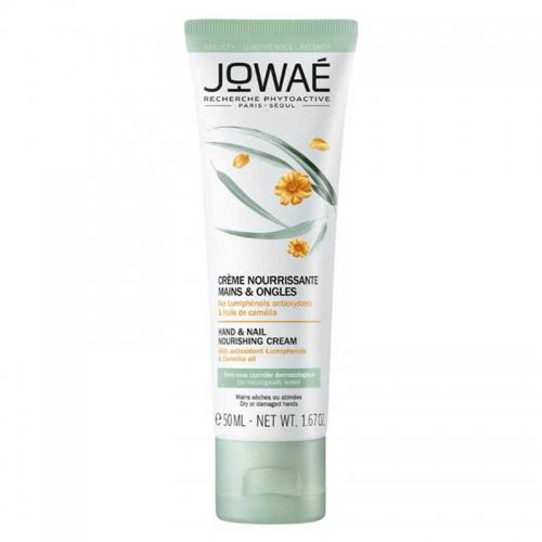 Jowae Hand and Nail Nourishing Cream 50ml