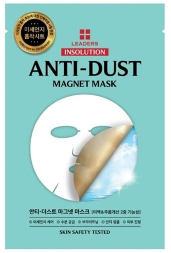 Leaders - Leaders Insolution Anti-Dust Magnet Mask
