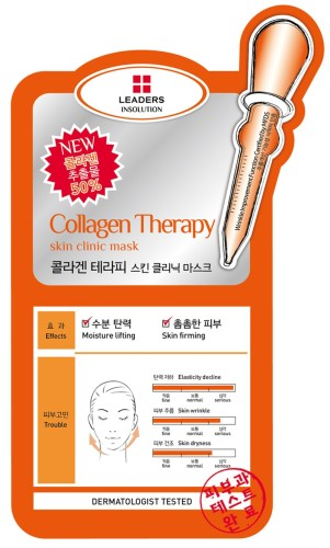 Leaders - Leaders Insolution Collagen Therapy Skin Clinic Mask