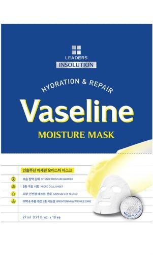 Leaders - Leaders Insolution Vaseline Moisture Mask