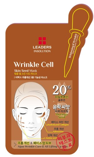 Leaders - Leaders Insolution Wrinkle Cell Skin Seed Mask