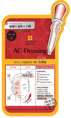 Leaders - Leaders Step Solution AC-Dressing Mask