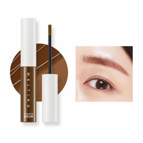 Missha - Missha Melting Powder Brow (Dark Brown) 1.6g