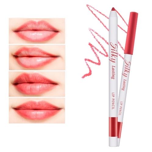 Missha - Missha Silky Lasting Lip Pencil (Lost Girl) 0.25g
