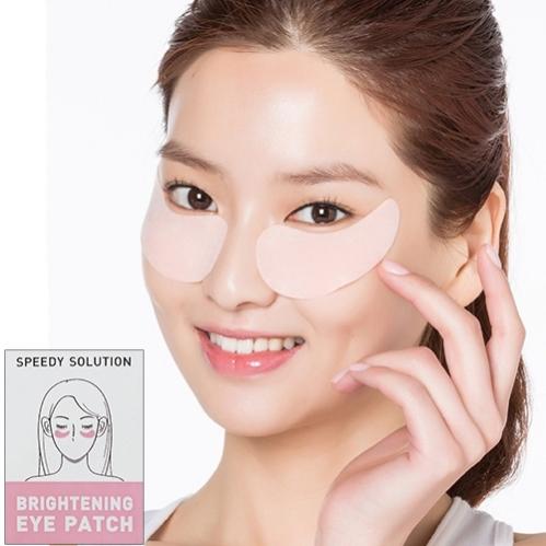 Missha - Missha Speedy Solution Brightening Eye Patch 2 Parça