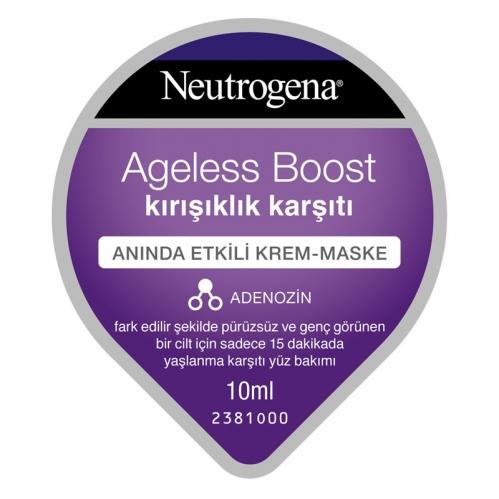 Neutrogena - Neutrogena Ageless Boost Kırışıklık Karşıtı 10 ml
