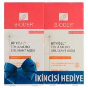 Bioder - Bioder Epiten Sirli Bant Ağda Vücut İçin 12adet (Hassas Cilt) İkincisi Hediye