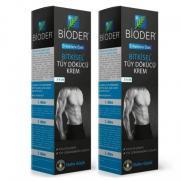 Bioder - Bioder Erkeklere Özel Tüy Dökücü Krem Seti