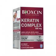 Bioxcin - Bioxcin Forte Keratin Complex Tablet Takviye Edici Gıda 60 Tablet