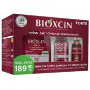 Bioxcin - Bioxin Forte Yoğun Saç Dökülmesi İçin Bakım Kiti