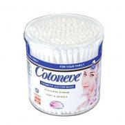 Cotoneve - Cotoneve Kavanoz Kulak Çubukları 200'lü