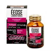 Eeose - Eeose Collagen 45 Tablet (Kadınlar İçin)