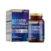 Nutraxin - Nutraxin Keratin Formula 60 Tablet