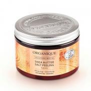 Organique - Organique Shea Butter Tuzlu Peeling - Habibi 200gr