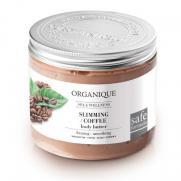 Organique - Organique SPA Coffee Body Butter 200ml