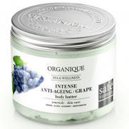 Organique - Organique Üzüm Çekirdeği Özlü Anti Aging Vücut Yağı 200ml