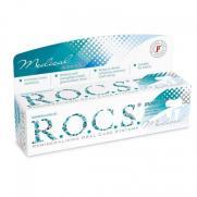 ROCS - ROCS Medical Mineral Jel 35ml