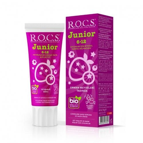 ROCS - ROCS Junior 6-12 Yaş Diş Macunu - Orman Meyveleri Tadında 60 ml