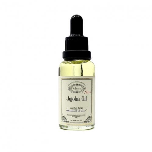 Rosece - Rosece Jojoba Oil 30 ml